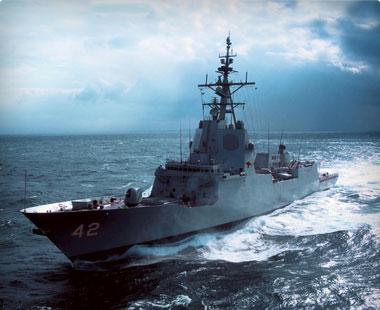 Big Navy Boat